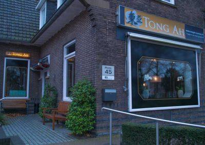 Tong-Ah-P1177119